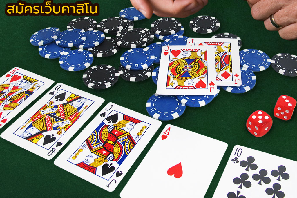 casino4bet-register-casino